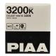 Автолампа 12V H1 55W P14.5s PIAA CELEST WHITE 3200K 2шт