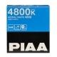 Автолампа 12V H4 60/55W P43t PIAA ASTRAL WHITE 4800K 2шт