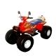 Квадроцикл аккумуляторный красн 122см Биг Рейсер12В УЦЕНКА