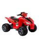 Квадроцикл аккумуляторный красный 25W*2 12V/7Ah