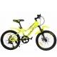 """Велосипед 20"""" LAUX GROW UP Лимонно-зеленый"""