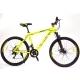 """Велосипед 26"""" LAUX GROW UP рама 19"""" 21ск. Лимонно-зелёный"""
