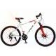 """Велосипед 26"""" LAUX GROW UP рама 19"""" 21ск. Белый"""