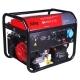 Бензогенератор 8.0кВт,3х220В электростартер FUBAG