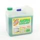 Антифриз зеленый -50С KYK AKIRA Coolant 5л