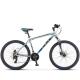 "Велосипед 26"" STELS NAVIGATOR 500 16"" Серебристый/синий"