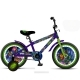 """Велосипед 14"""" Черепашки"""