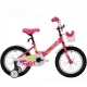 "Велосипед 12""NOVATRACK TWIST розовый тормоз нож. корот.крылья передняя корзина"