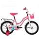 """Велосипед 14""""NOVATRACK TETRIS розовый тормоз ножн. крылья цвет. багажник чёрн. передняя корзина"""