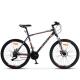 """Велосипед 26"""" Десна 2650 рама 18"""" серый/красный 24-ск."""
