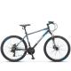 """Велосипед 26"""" STELS Navigator 590 рама 18"""" серый/синий 21-ск."""