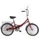 """Велосипед 20"""" 1-ск. складной красный Landscape HILAND"""