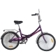 """Велосипед 20"""" 1-ск. складной фиолетовый Landscape HILAND"""