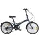 """Велосипед 20"""" 7-ск. складной AL-рама HILAND"""