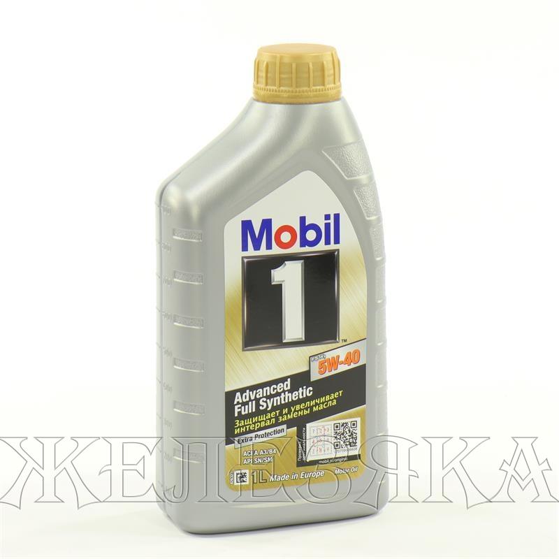 Mobil 5W40 Купить Красноярск