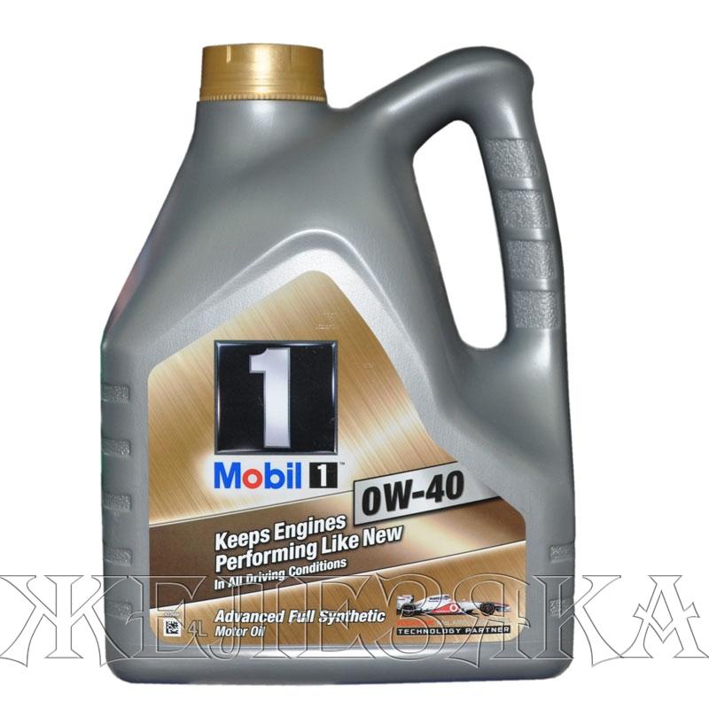 Масло Mobil 1 Fs 0W40