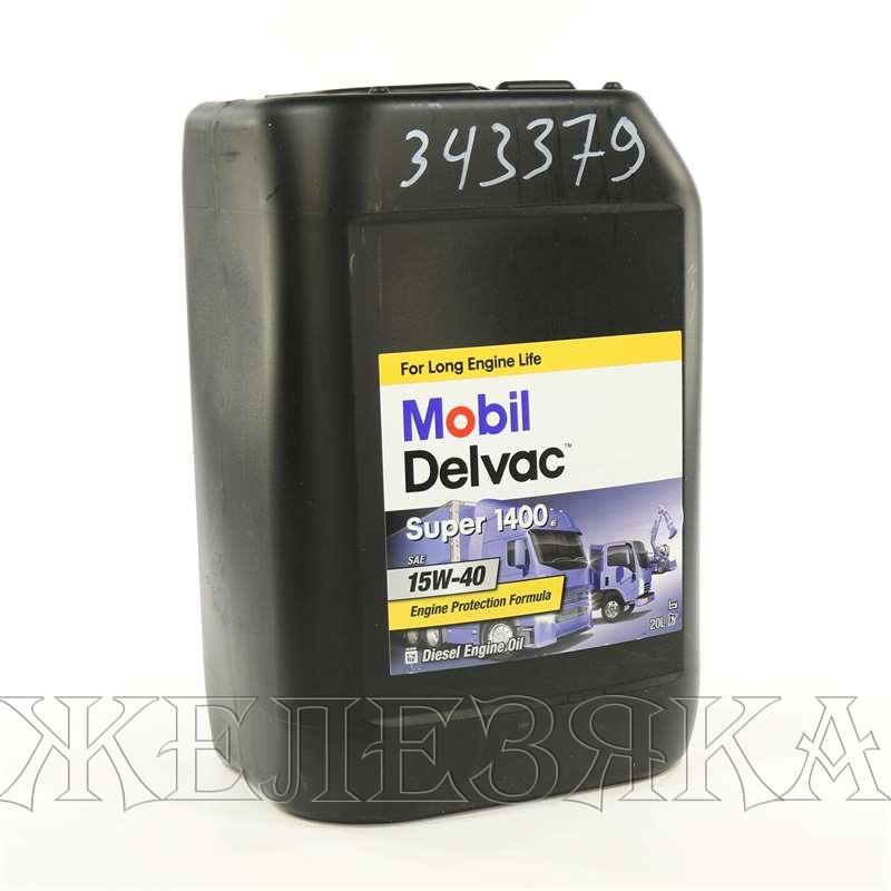 Купить Mobil Delvac Super 1400 15W 40