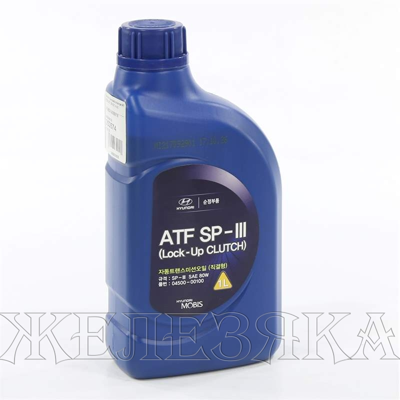 Mobil Atf Sp Iii