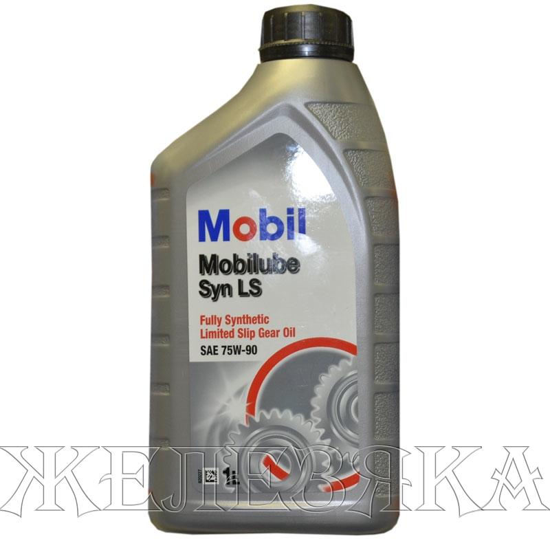 Mobilube Syn Ls 75W 90