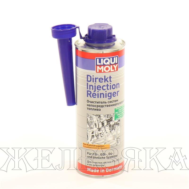очиститель инжектора liqui moly Главная страница, Автохимия: антифриз, замена масла и.