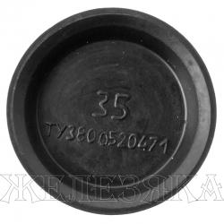 Манжета ГАЗ-53,3307 РТЦ переднего d=35