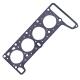 Втулка ВАЗ-2101-08 головки блока установочная
