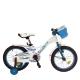 """Велосипед 16"""" LAUX GROW UP GIRLS Бело-синий"""